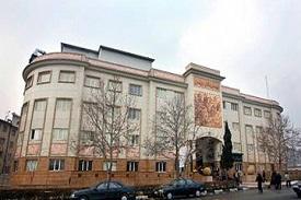 Bahman Hospital
