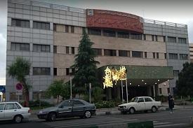 Baghiyyatollah al-Azam Military Hospital