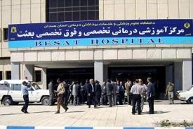 Be'sat Hospital