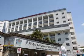 Rasoul Akram Hospital
