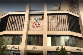 Erfan Niyayesh Hospital