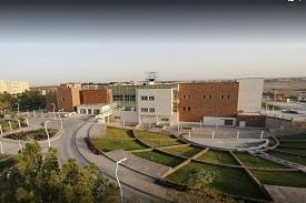 Yasrebi Hospital