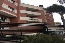 مرکز تصویربرداری دکتر اطهری