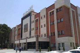 مرکز قلب چمران اصفهان